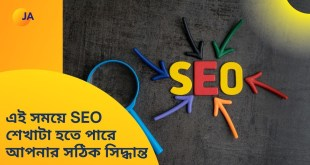 jobayer academy seo course