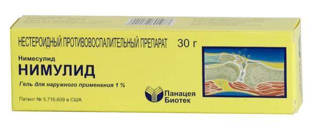Выбираем действенные заменители лекарства Нимулид