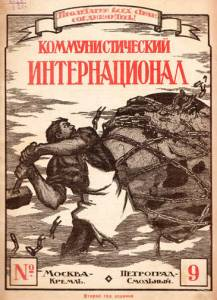 Communiste International