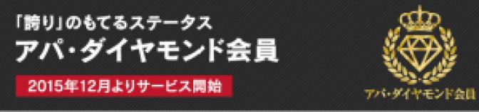 スクリーンショット 2017-01-31 14.15.56