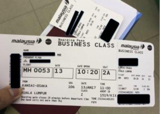 マレーシア航空ビジネスクラス搭乗券