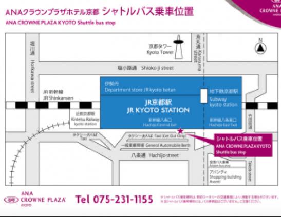 クラウンプラザ京都送迎バス地図