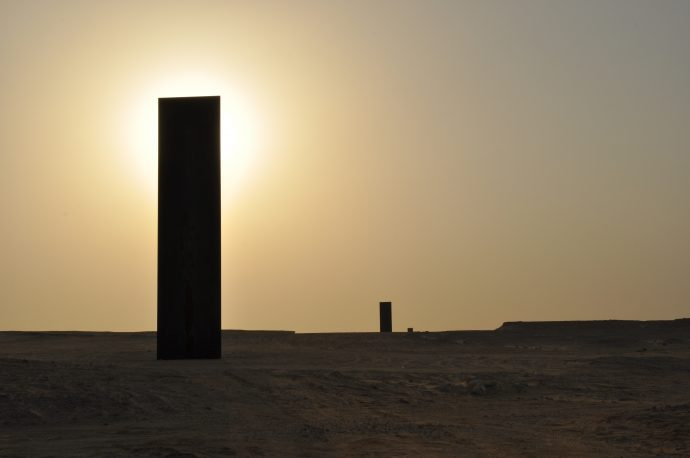 East-West/West-East by Richard Serra - things to do in Qatar