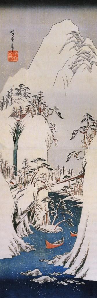 gorge-enneigée-hiroshige