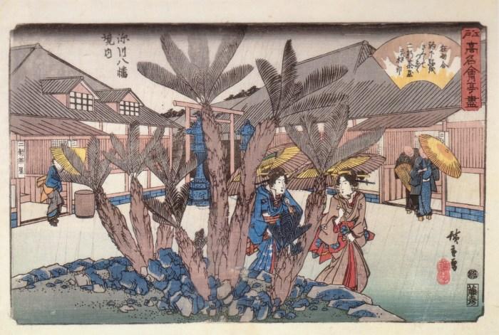 la-maison-de-thé-nikenjaya-près-du-sainctuaire-de-hachima-a-fukagawa-hiroshige