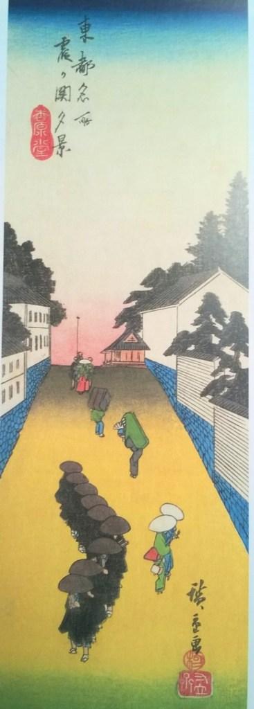 vue-vesperale-de-kasumigaseki-hiroshige