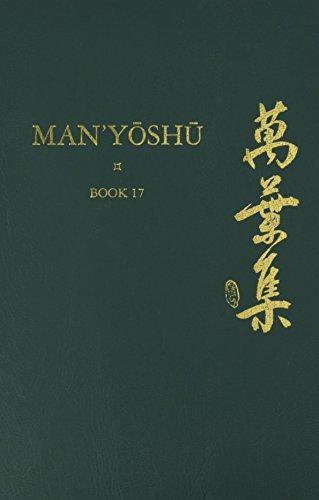 Man'Yôshû