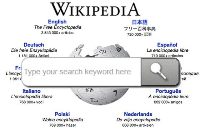 wiki-search-engine