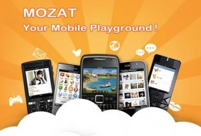 2go mobile messenger nokia e63