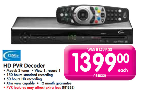 decoders display standard terminology