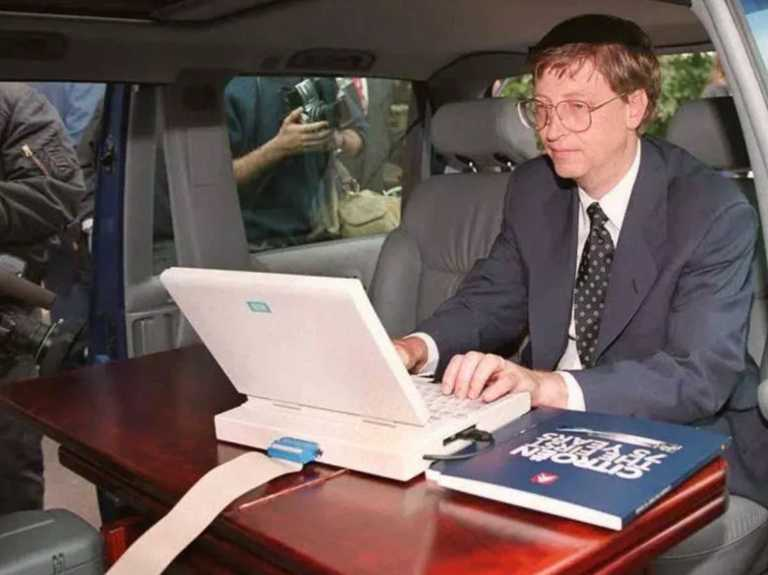 When microsoft was dealt with