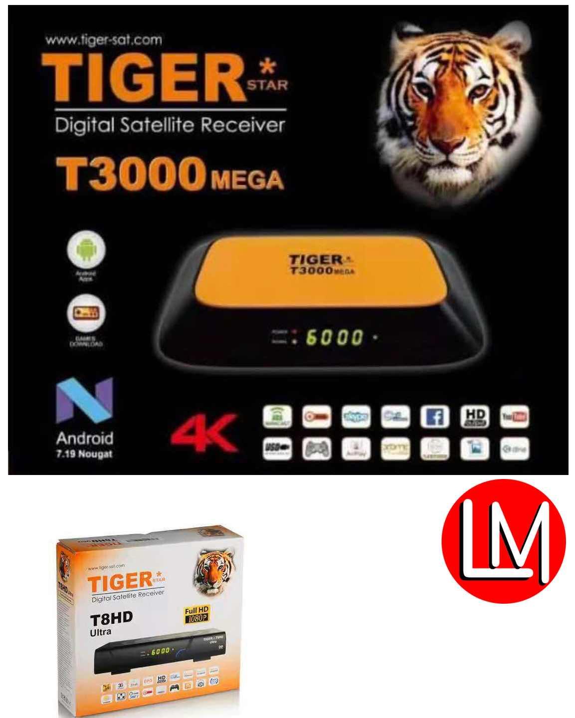 Free Cccam Tiger