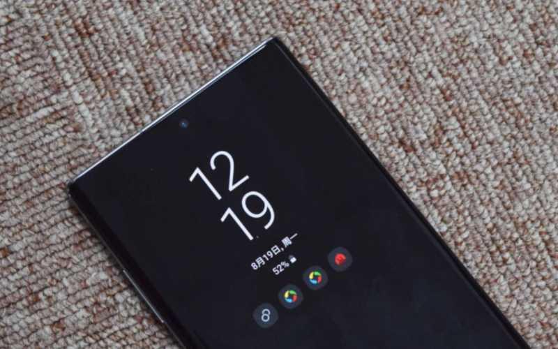 Galaxy Note 10+ battery