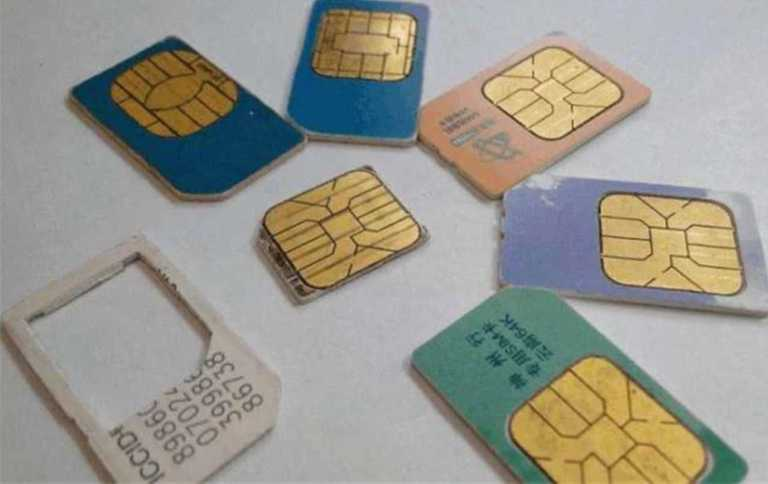 why you may not want to dump your old sim