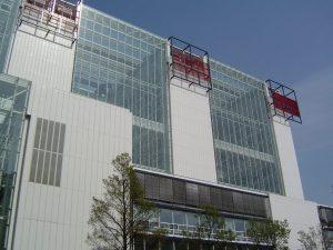 VROM-Gebouw Den Haag
