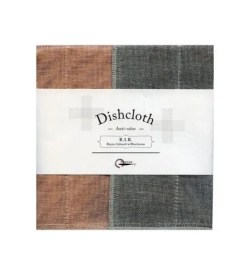 Nawrap Dishcloth Pink w/ Binchotan Charcoal