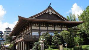 pavillon-japon-epcot-10