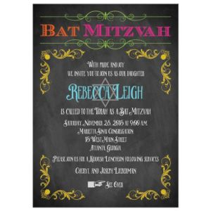 Bat Mitzvah Invitation   Neon Chalkboard   Vintage Scrolls and Flourishes