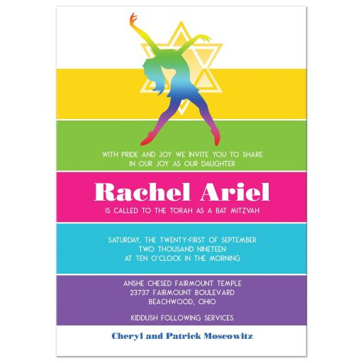 Modern Dance, Dancer Neon Striped Bat Mitzvah Invitation