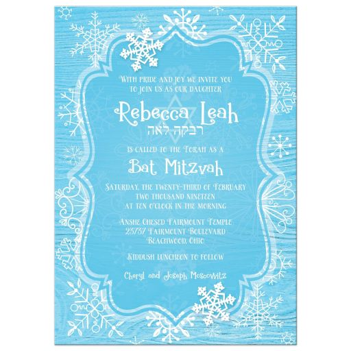 Blue white whimsical snowflake winter Bat Mitzvah invitation