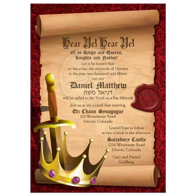 Fantasy Knight Bar Mitzvah Invitation Meval