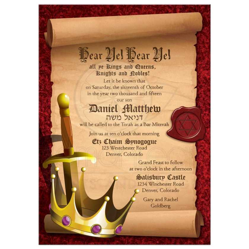 Meval Fantasy Knight Sword And King Crown Bar Mitzvah Invitation Front