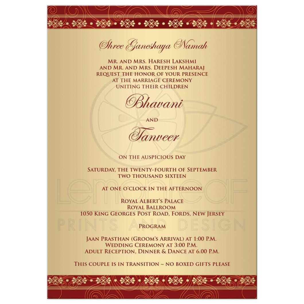 Personal Wedding Invitation Messages For Friends In Marathi ...