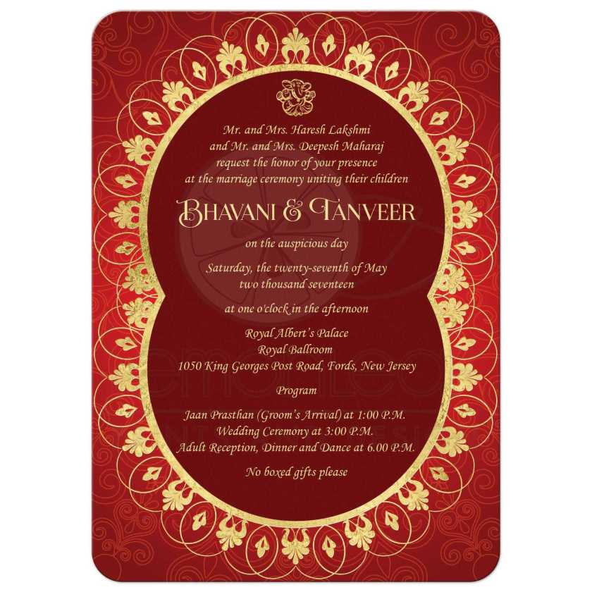 Ornate Scrolls Red Gold And Orange Indian Wedding Ceremony Invitation With Circle Medallion