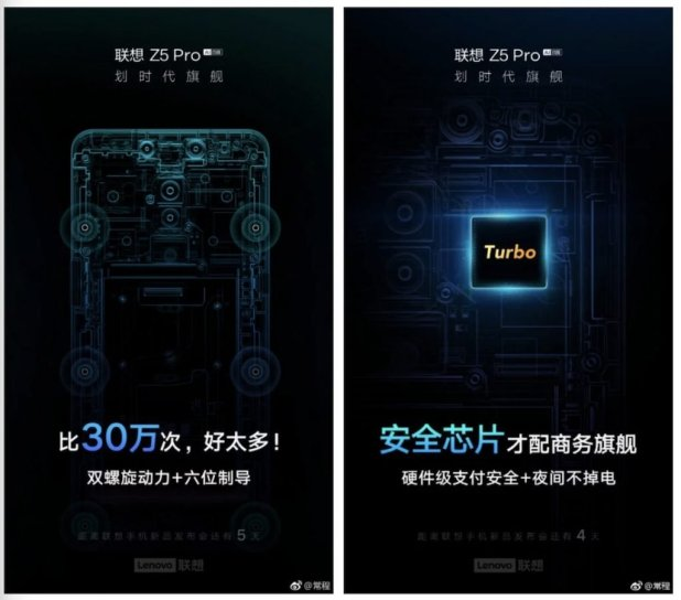 Bocoran Lenovo Z5 Pro Mulai Terungkap