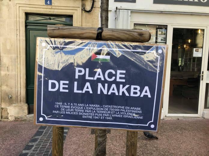 montpellier place nakba