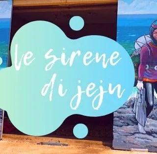 Le sirene di Jeju