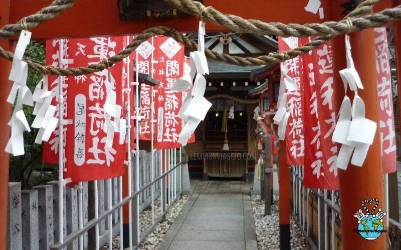 Ohatsu tenjin tsuyunoten shrine