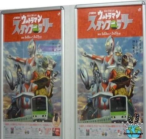cartelloni pubblicitari nelle stazioni metropolitane di Tokyo in Giappone