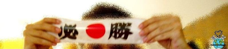 bandana che usano i giapponesi gli ideogrammi 必勝 significano vittoria sicura
