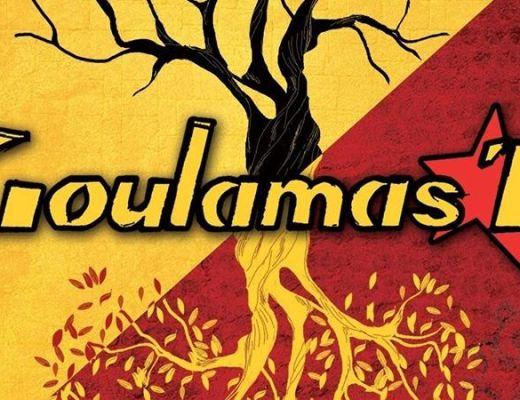 Goulamas'k Resisténcia 2016