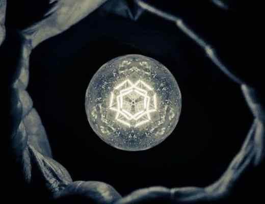 album demago au coeur de l'atome 2019