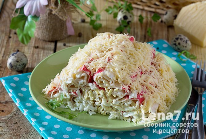 """Salad """"Crab"""" with cheese"""