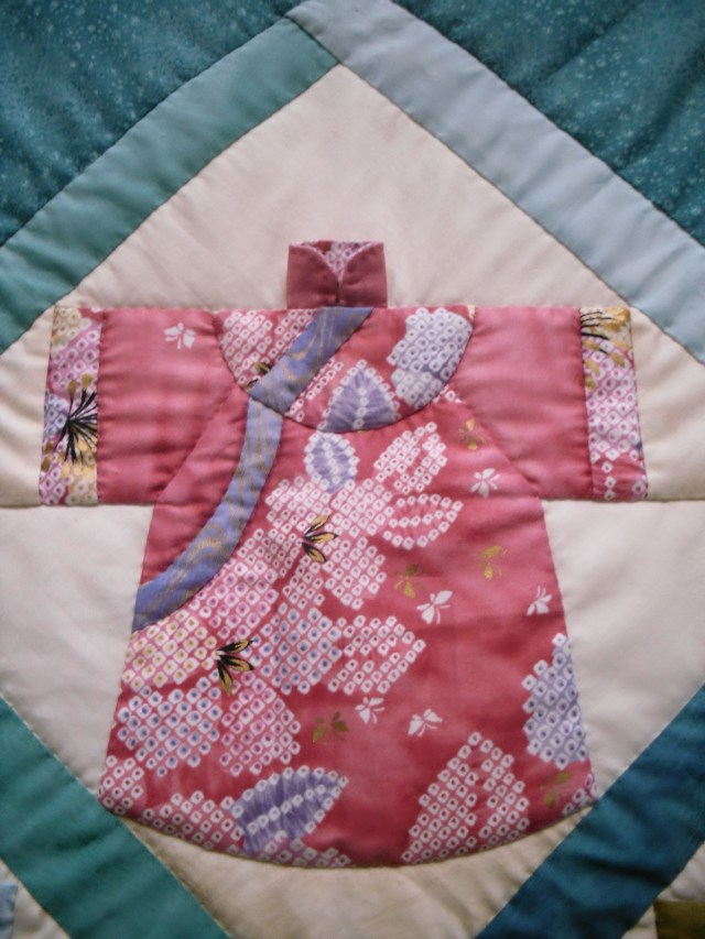 Little oriental clothing quilt detail