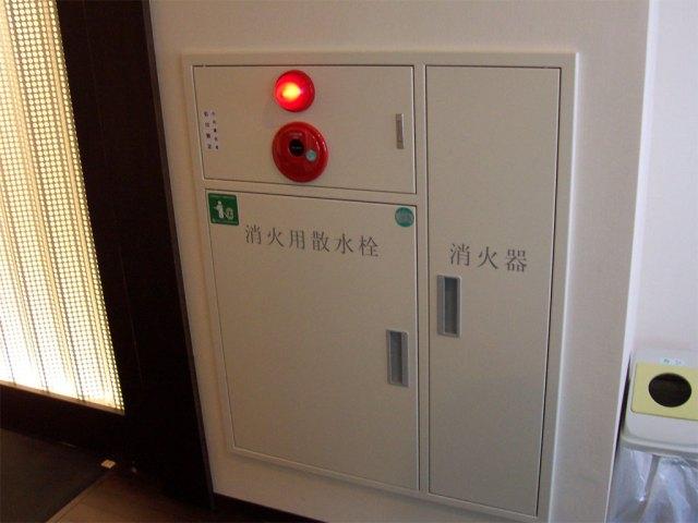 Hotel-Fire-Alarm