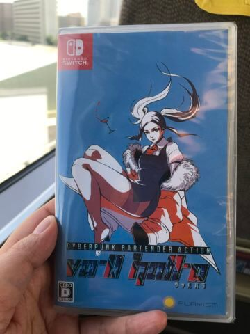 Japanese VA-aa HALL-A Switch physical copy