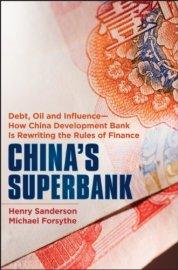 China_superbank