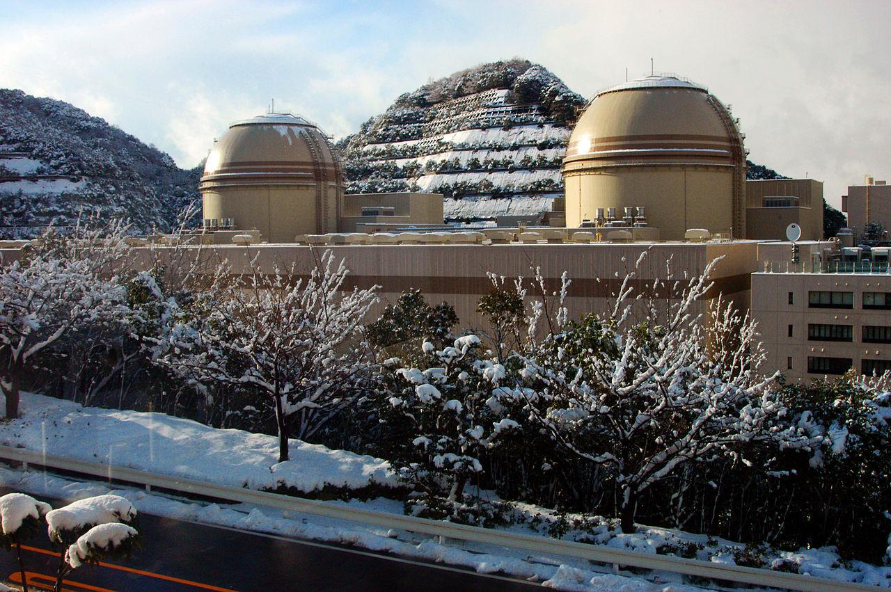 Ohi_centrale_nucleaire_Japon