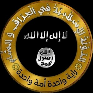 Seal_of_the_Islamic_State_in_Iraq_and_the_Levant.
