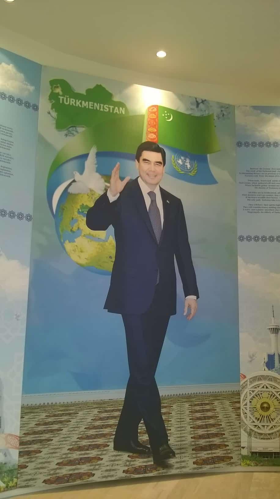 Turkmenistan's leader