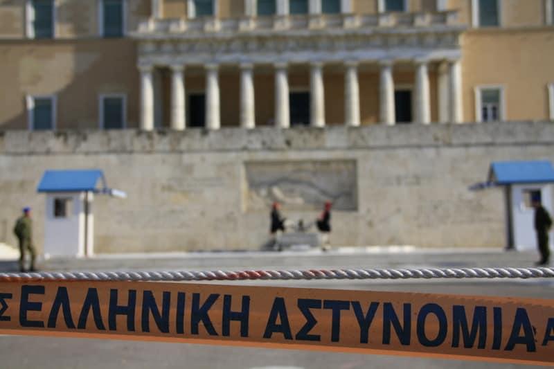 © Kpikoulas | Dreamstime.com - Greek Private Sector Strike