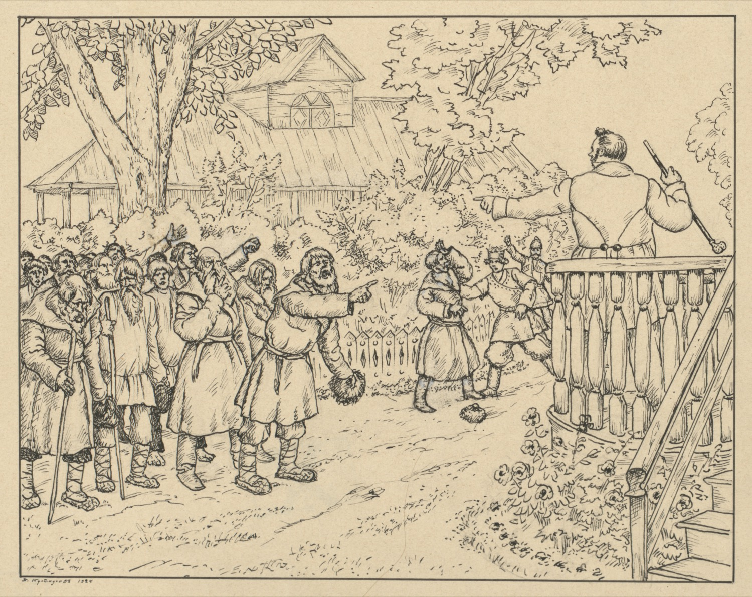"""""""Massacre of peasants"""". Illustration to the book """"To Children about Lenin"""""""