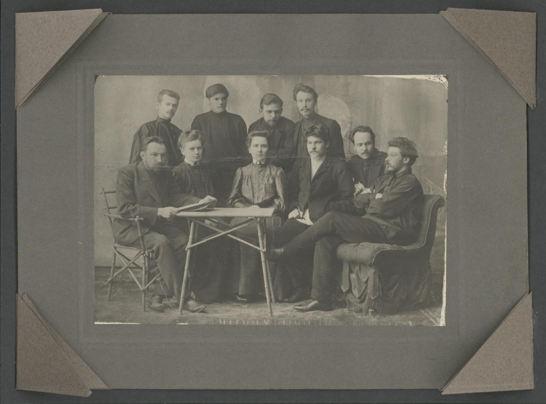 Photo. Simbirsk Committee of the RSDLP / b/.