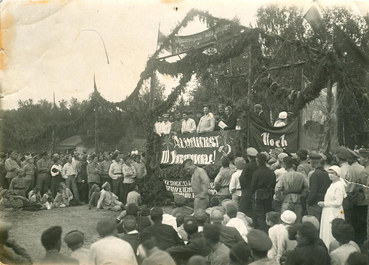 Митинг-концерт на Ходынке в честь III конгресса Коминтерна