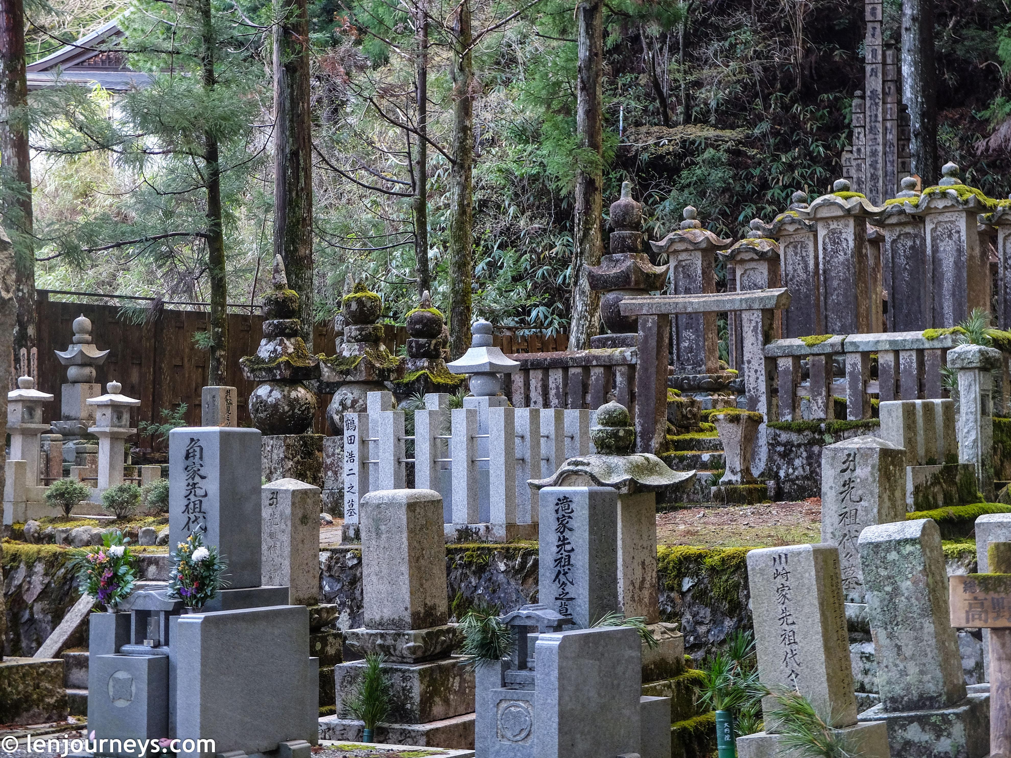 Gravestones in Okunoin Cemetery