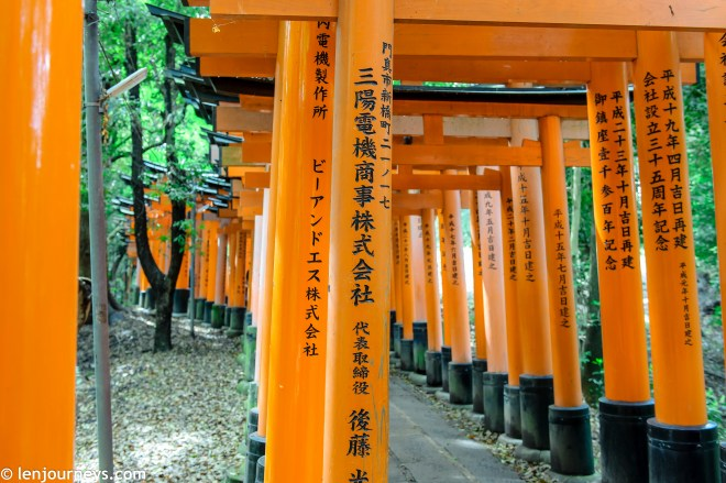 Inscription on the torii